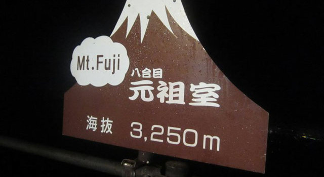 Minto: Climbing Mount Fuji At 3250m.
