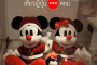 disneystore_osaka_mickey_minnie_santa