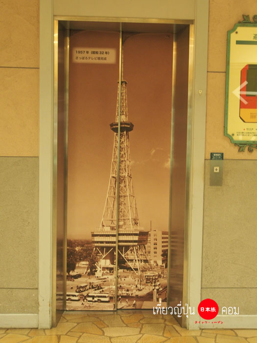 sapporo_tower_lift2