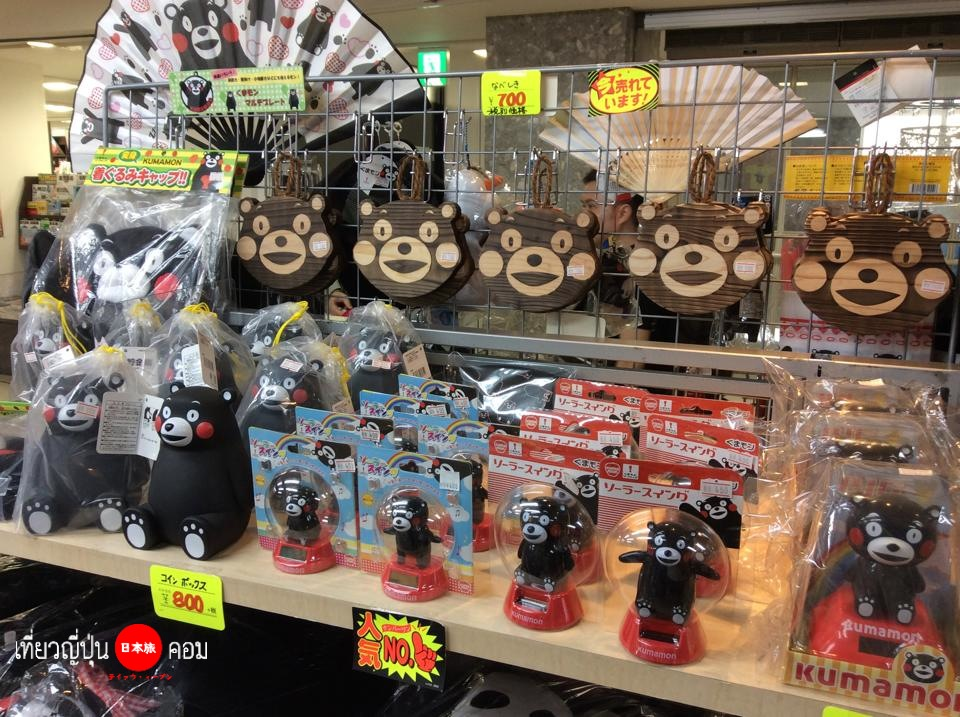 kumamon shop 02