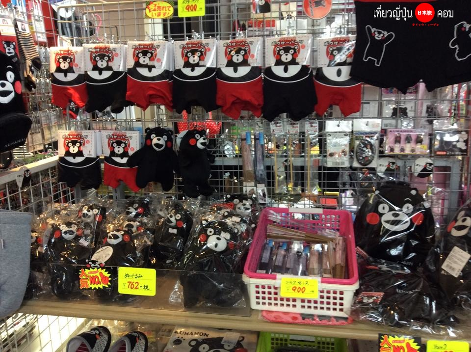 kumamon shop 06
