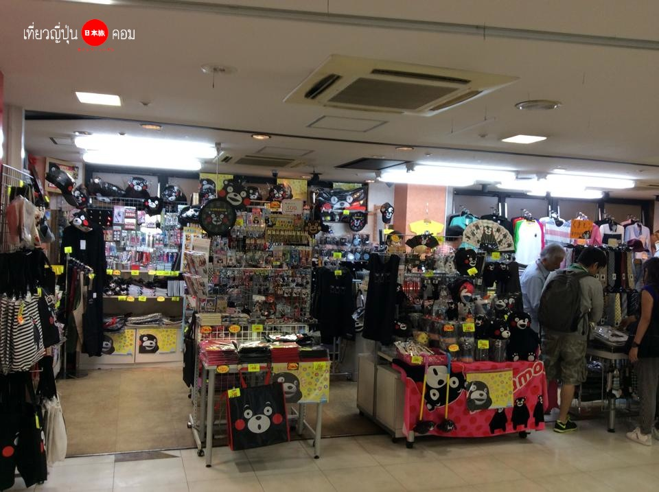 kumamon shop 07