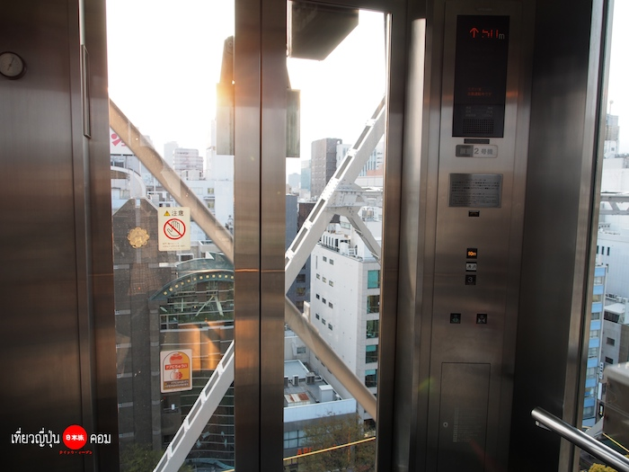 nagoya tower 04