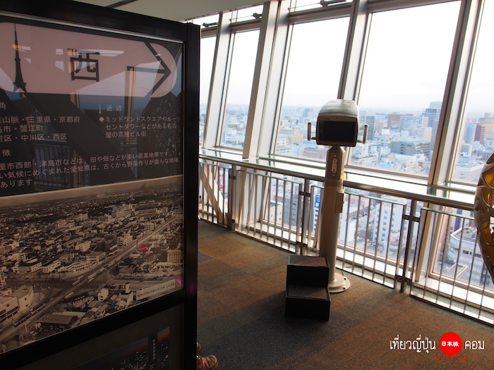 nagoya tower 06