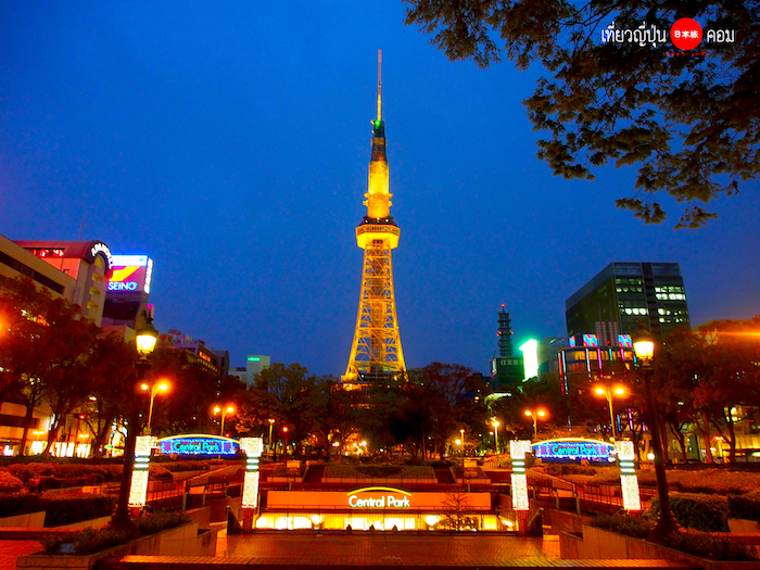 nagoya tower 17