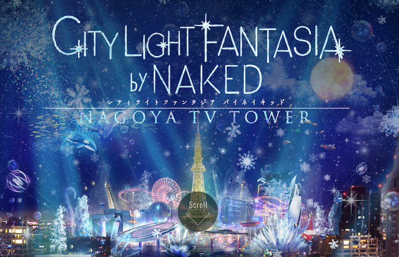 city light nagoya