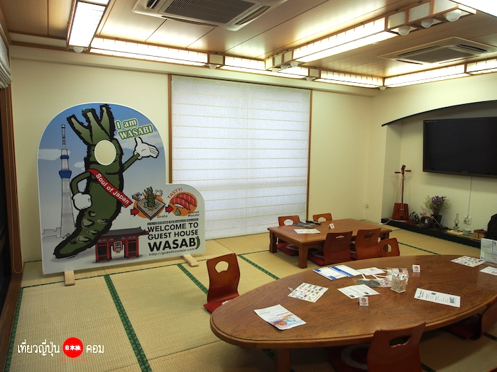wasabi guesthouse 06