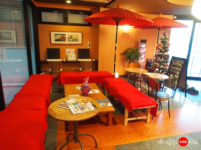 wasabi guesthouse 08