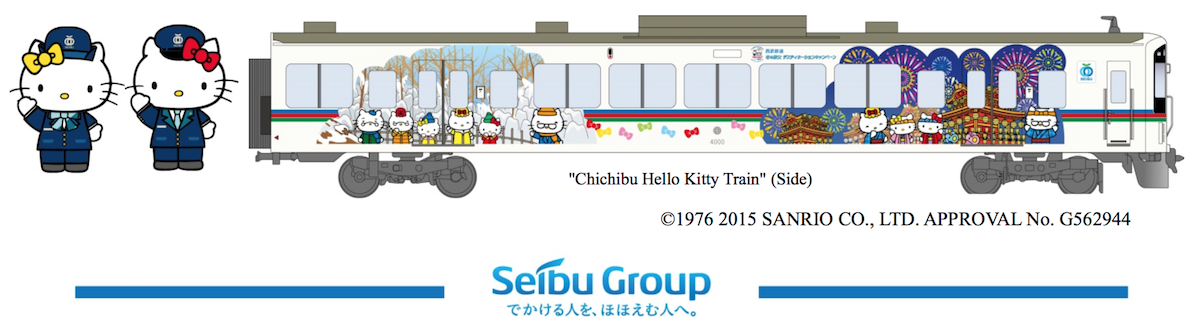 seibu kitty