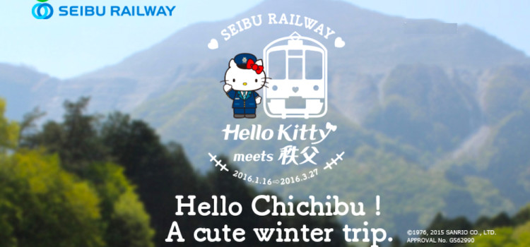 hello kitty chichibu