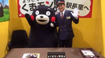 kumamon station 03