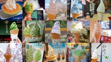 japan softcream