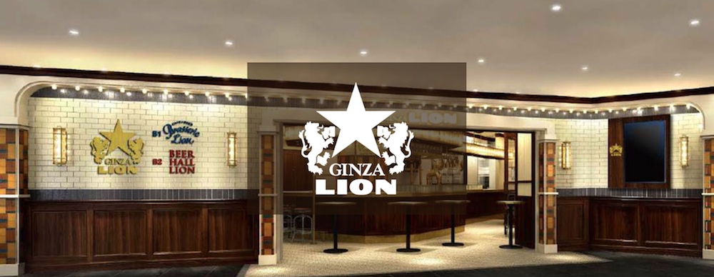 02 ginza lion