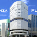 04 ginza place