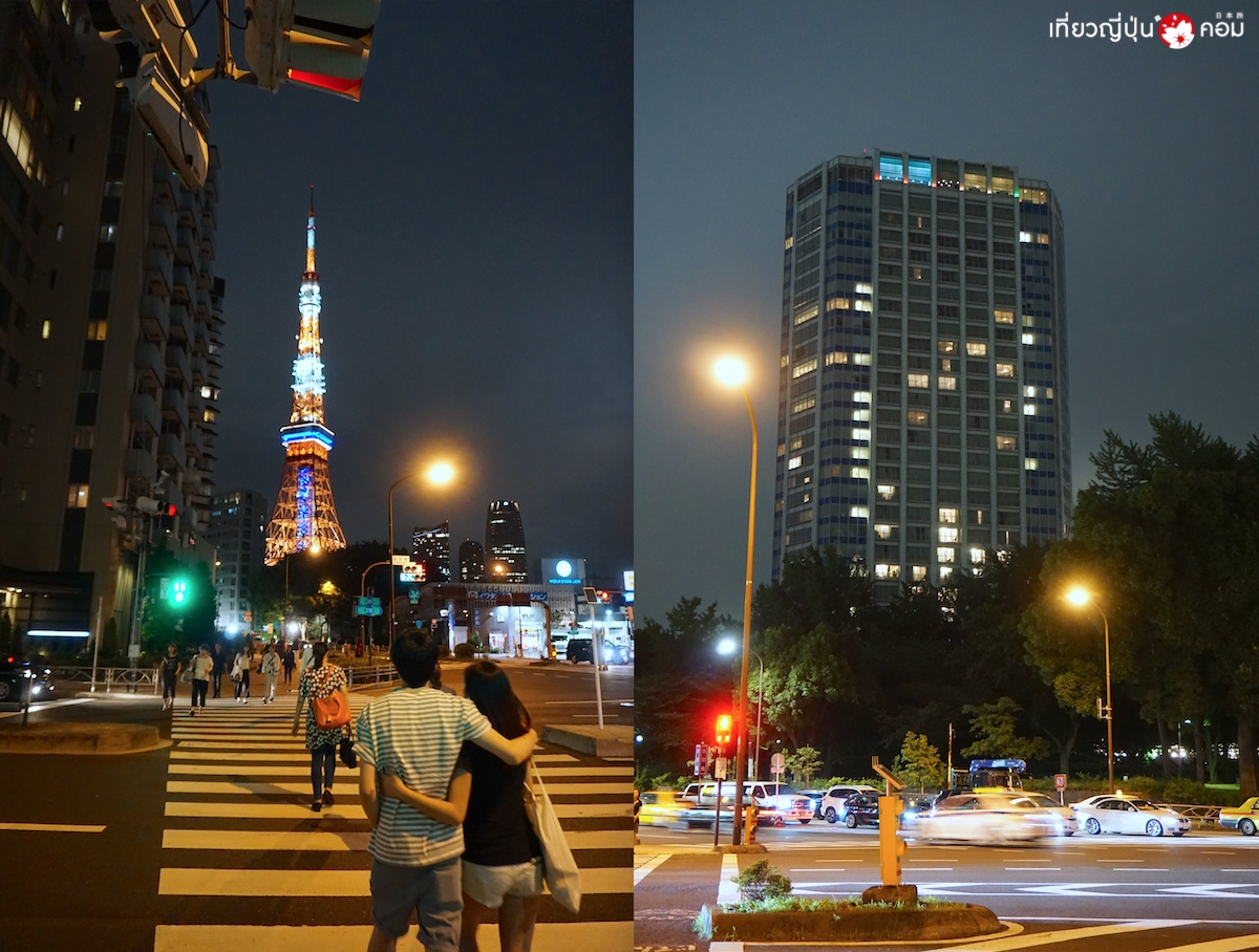 Prince Park Tokyo Tower 01