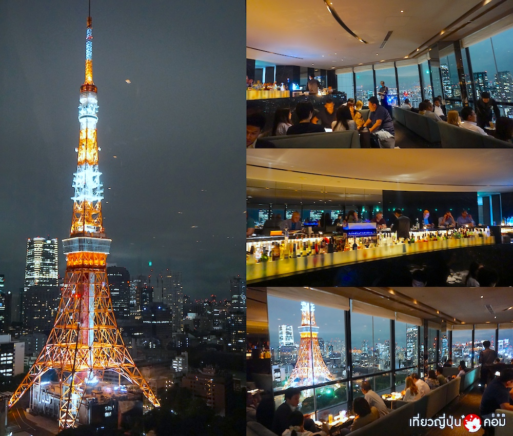 Prince Park Tokyo Tower 10