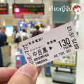 Daikanyama Ticket