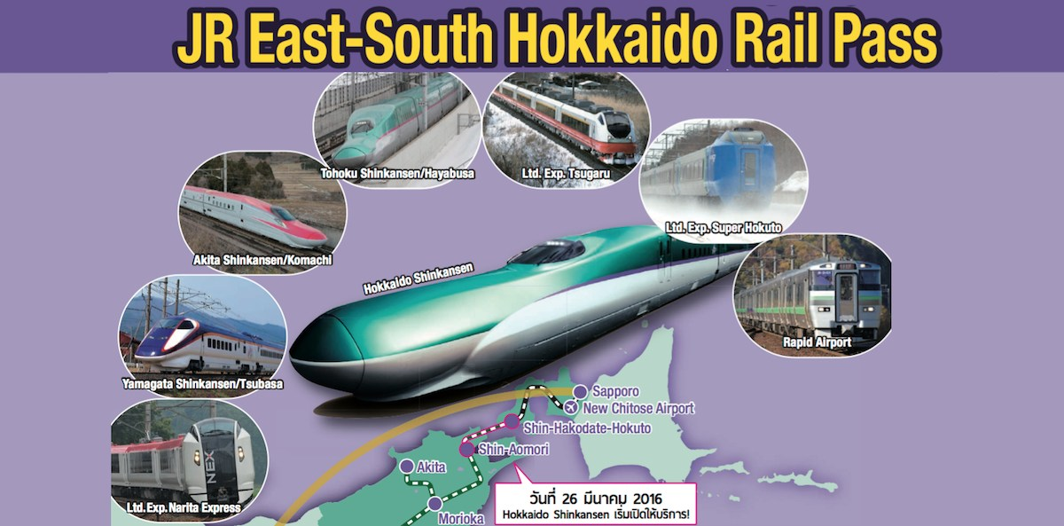 east-south-hkd-pass