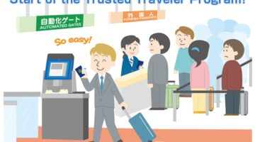 trusted-traveller-program-02