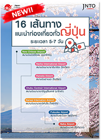 download-file-20-new