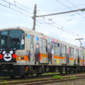 kumamon_train-03