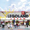 lljapan-entrance-sign_photo_160914