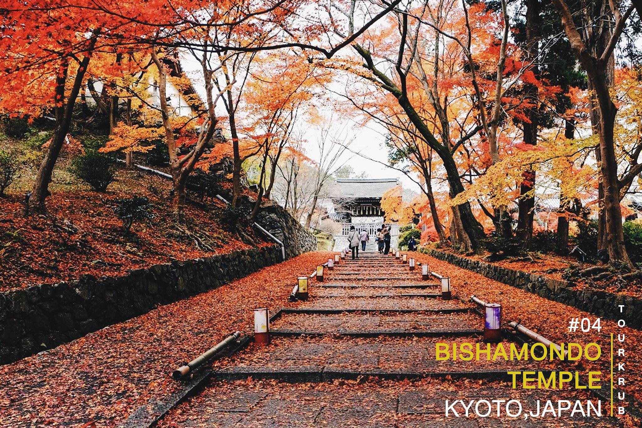 4.bishamon-do temple-Tourkrub
