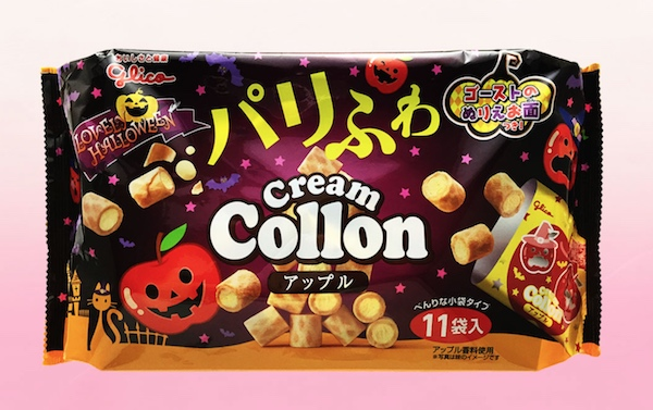 12 collon_halloween