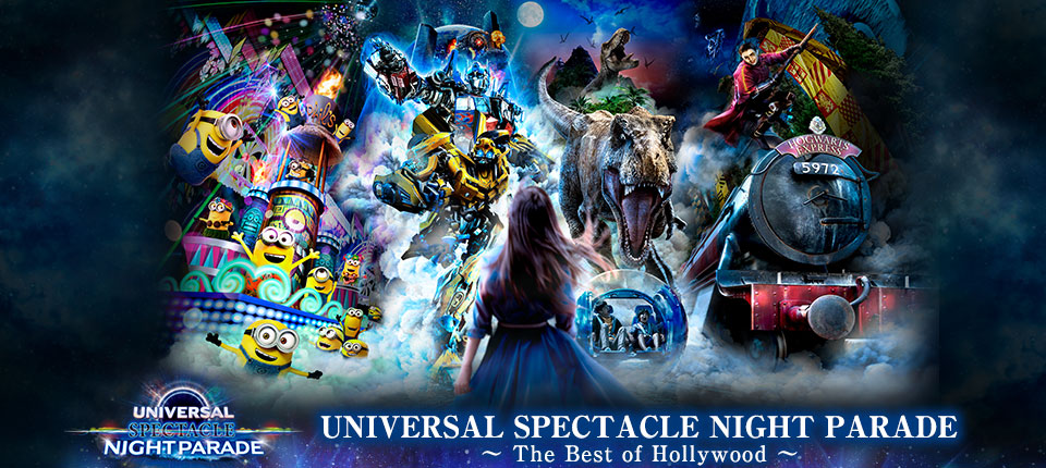 universal-night-parade