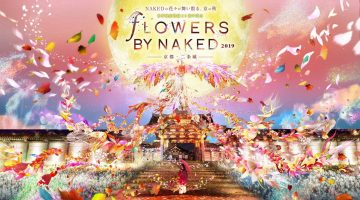 FLOWERS_NAKED_KYOTO