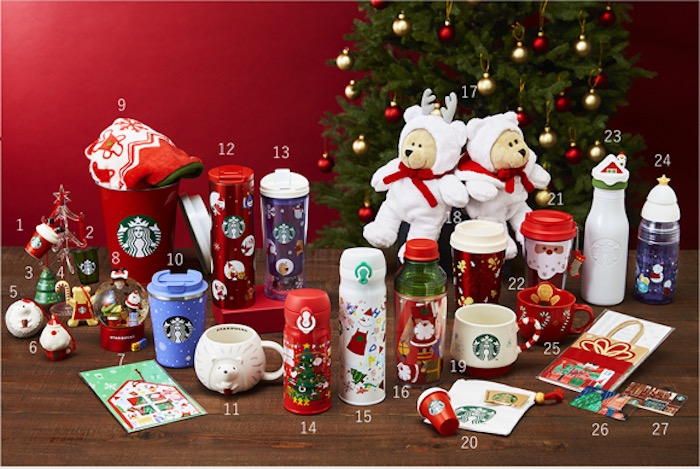 starbucks-christmas-2019_02