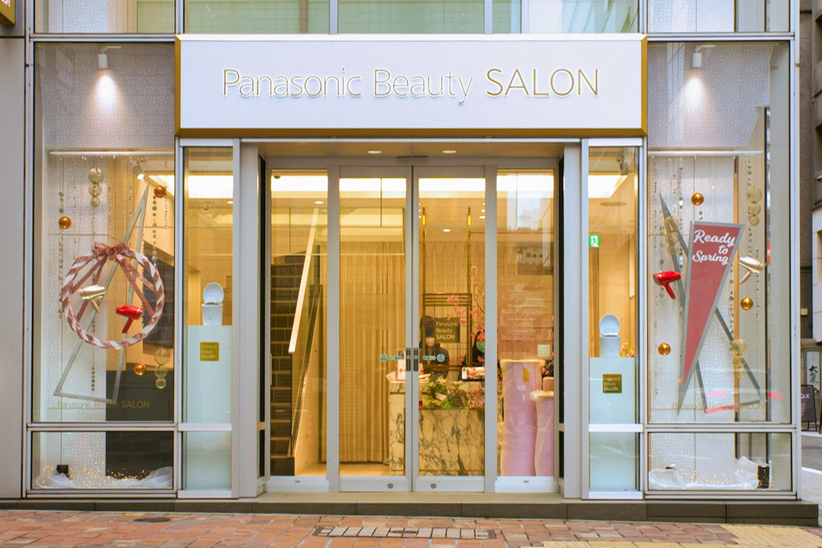 Panasonic Beauty SALON 01