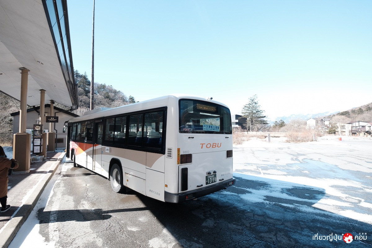 bus staion lake chuzenji 2