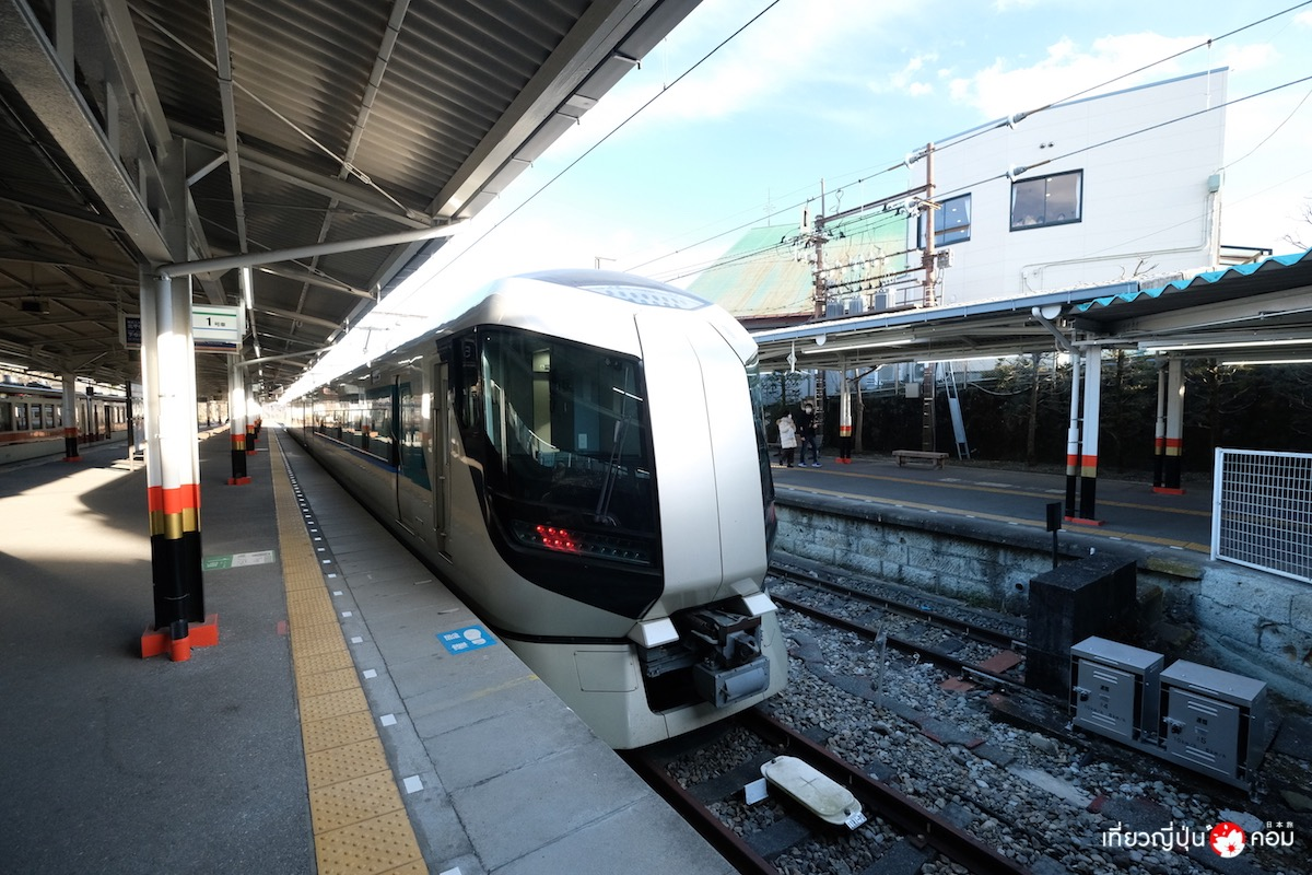 train from nikko 1