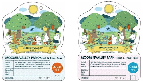 moomin valley park ticket