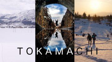 tokamachi_main
