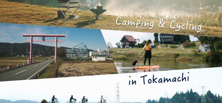 tokamachi main